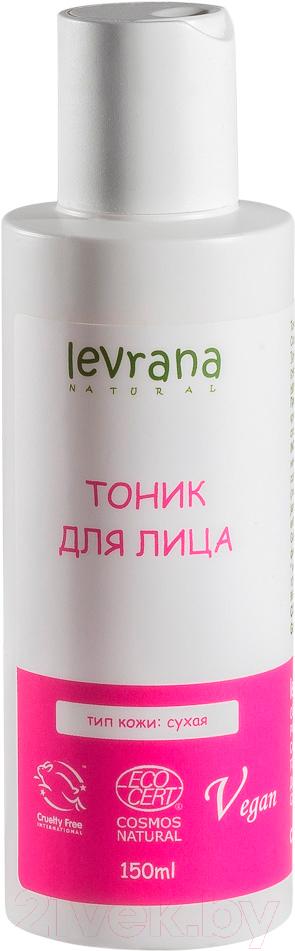 Купить Тоник для лица Levrana, Для сухой кожи (150мл), Россия