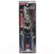 Ножницы по металлу Forsage F-901 -