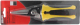 Ножницы по металлу BaumAuto BM-304131118 -
