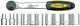 Гаечный ключ Vorel 58602 -
