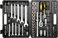 Универсальный набор инструментов Vorel 58686 -