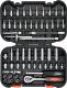 Универсальный набор инструментов Sthor 58643 -