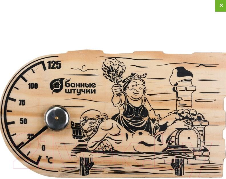 Купить Термометр для бани Банные Штучки, Забота / 18049, Китай, дерево