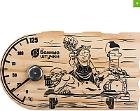 Термометр для бани Банные Штучки Забота / 18049 -