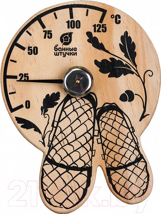 Купить Термометр для бани Банные Штучки, Лапти / 18040, Китай, дерево