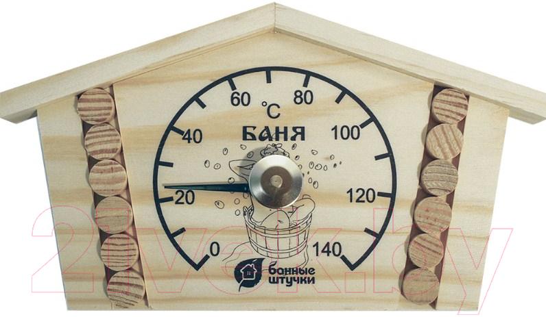 Купить Термометр для бани Банные Штучки, Избушка / 18014, Китай, дерево