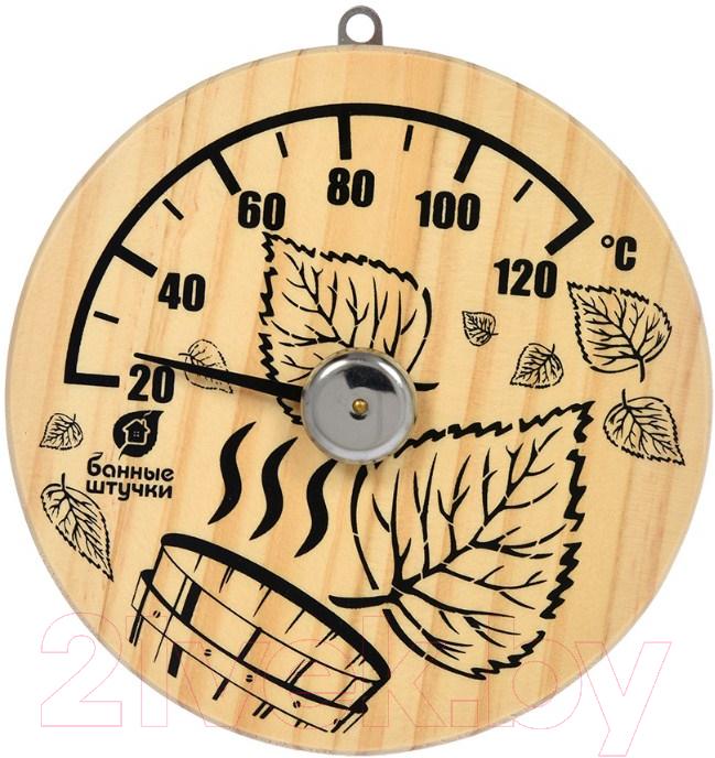 Купить Термометр для бани Банные Штучки, Листья / 18041, Китай, дерево