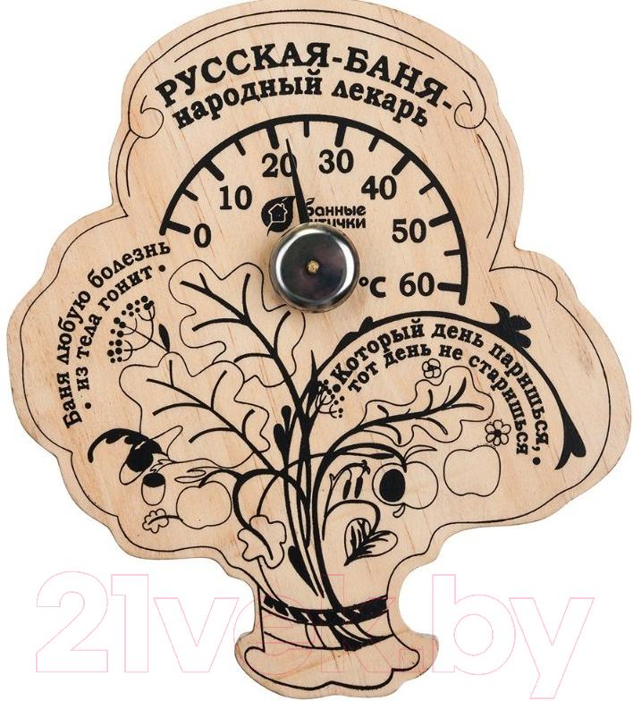 Термометр для бани Банные Штучки, Пословицы / 18052, Китай, дерево  - купить со скидкой