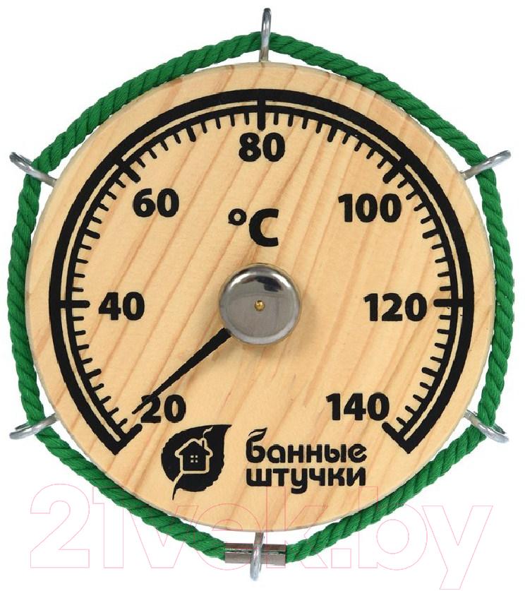 Купить Термометр для бани Банные Штучки, Штурвал / 18054, Китай, дерево
