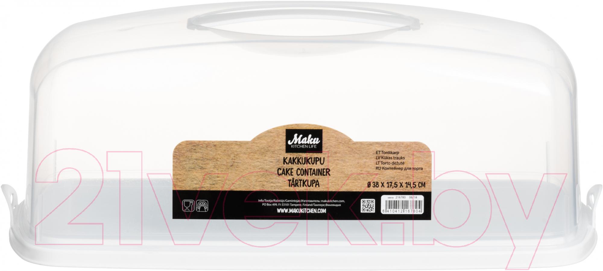 Купить Емкость для хранения выпечки Maku Kitchen Life, 216780, Китай, полипропилен