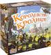 Настольная игра GaGa Королевство кроликов / GG131 -