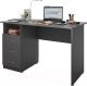 Письменный стол Domus dms-sp003-162PE (серый) -