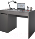 Письменный стол Domus dms-sp004L-162PE (серый) -