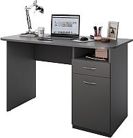 Письменный стол Domus dms-sp007R-162PE (серый) -