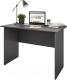 Письменный стол Domus dms-sp010-162PE (серый) -