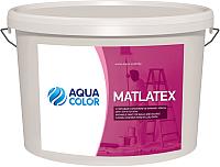 Краска AquaColor Matlatex (14кг) -