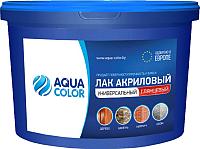 Лак универсальный AquaColor Акриловый (2кг, глянцевый) -