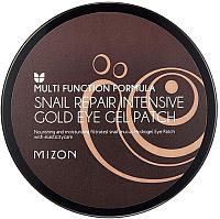 Патчи под глаза Mizon Snail Repair Intensive Gold Eye Gel Patch (60шт) -