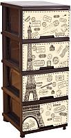 Комод пластиковый Алеана Париж 123093 (темно-коричневый) -