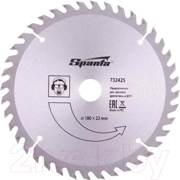 Купить Пильный диск Sparta, 732445, Китай