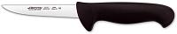 Нож Arcos 294425 (черный) -
