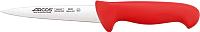 Нож Arcos 293022 (красный) -
