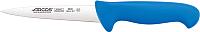 Нож Arcos 293023 (синий) -