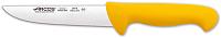 Нож Arcos 291500 (желтый) -