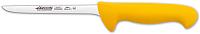 Нож Arcos 294100 (желтый) -