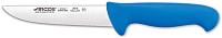 Нож Arcos 291523 (синий) -