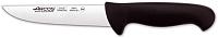 Нож Arcos 291525 (черный) -