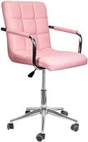 Кресло офисное Седия Rosio 2 (розовый) -