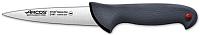 Нож Arcos Colour Prof 244100 -
