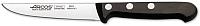 Нож Arcos Universal 281104 -