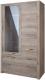Шкаф с витриной MySTAR Вирджиния 100.1785 (бонифаций) -