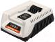 Зарядное устройство для электроинструмента Daewoo Power DACH 2040Li -