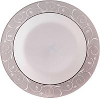 Тарелка столовая мелкая Luminarc Essence Abelya N2739 -