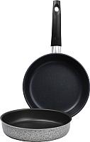 Набор кухонной посуды Vari N3112422 -