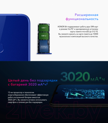 Смартфон Honor 8A 2GB/32GB / JAT-LX1 (черный) -