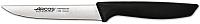 Нож Arcos Niza 135200 -