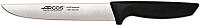 Нож Arcos Niza 135300 -