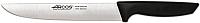 Нож Arcos Niza 135400 -