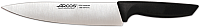Нож Arcos Niza 135800 -