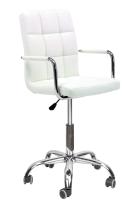 Кресло офисное Седия Rosio 2 (белый) -