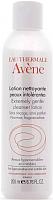 Лосьон для лица Avene Очищающий для сверхчувствительной кожи (200мл) -