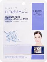 Маска для лица тканевая Dermal Hyaluronate Collagen Essence (23г) -