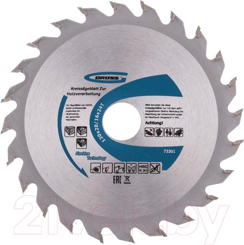 Пильный диск Gross, 73301, Китай  - купить со скидкой