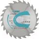 Пильный диск Gross 73318 -
