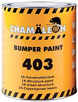 Краска автомобильная CHAMALEON Для бампера / 14037 (0.5л, черный) -