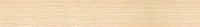 Плинтус Tarkett W Ash Pl / 559527006 (60x16x2400) -